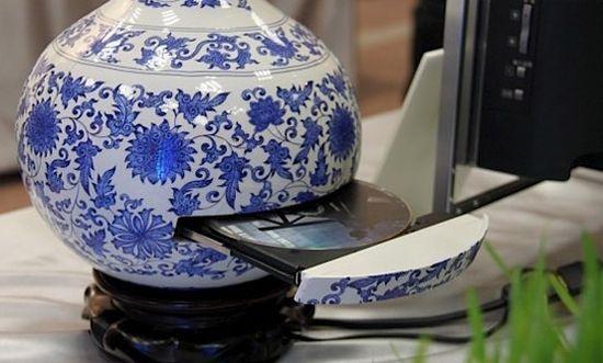 komputer waza 002 Komputer w wersji Ming