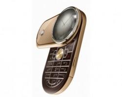 diamond 250x199 Najdroższe telefony świata minionego roku część 1