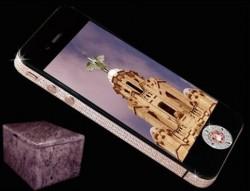 expensive iphone 4 rose diamond thumb2 250x191 Najdroższe telefony świata minionego roku część 2