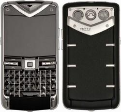 vertu constellation quest fcc 250x230 Najdroższe telefony świata minionego roku część 1